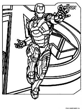 Avengers-coloring-pages-1