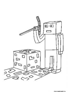 Minecraft-coloring-pages-1