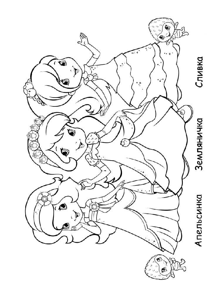 - Free Printable Strawberry Shortcake Coloring Pages For Kids