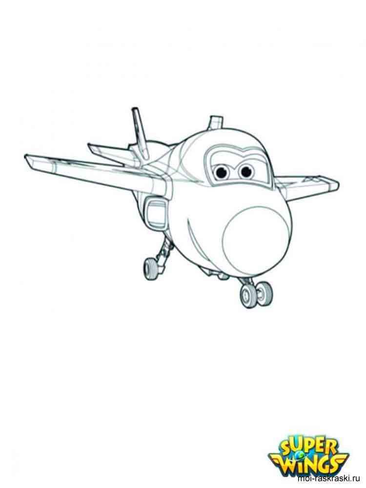 ausmalbilder super wings  malvorlagen kostenlos zum