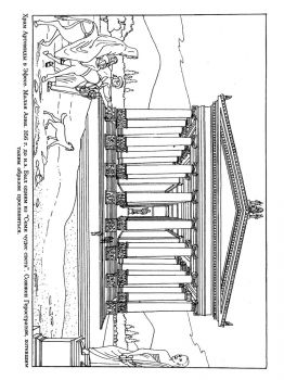 Ancient-Greece-coloring-pages-5