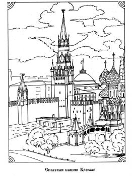 Moscow-coloring-pages-3