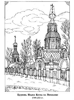 Russia-coloring-pages-1