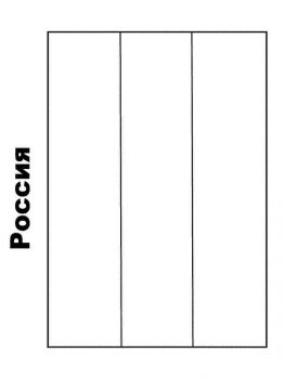 Russia-coloring-pages-17