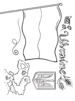 Ukraine-coloring-pages-1