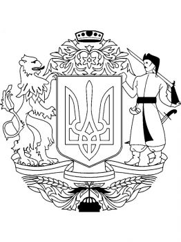 Ukraine-coloring-pages-2