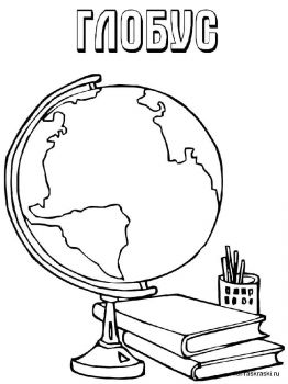 globe-coloring-pages-18