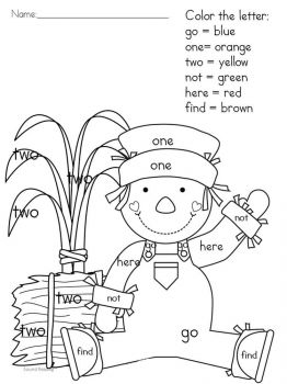 educational-hidden-sight-words-coloring-pages-1