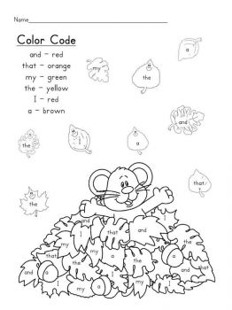 educational-hidden-sight-words-coloring-pages-4