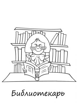 librarian-coloring-pages-1