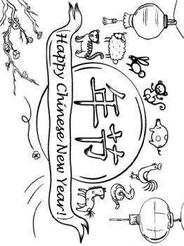 chinese-new-year-coloring-pages-3