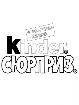Kinder-Surprise-coloring-pages-1