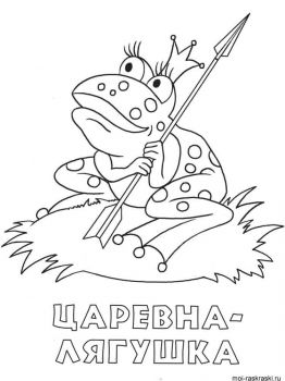 Frog-coloring-pages-31