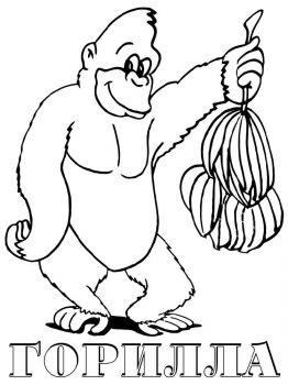 gorilla-coloring-pages-17