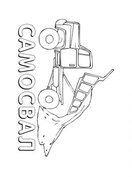 Dump-Truck-coloring-pages-26