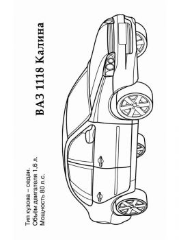 Lada-coloring-pages-18