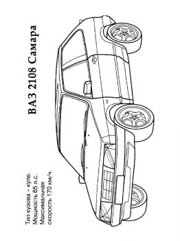 Lada-coloring-pages-7
