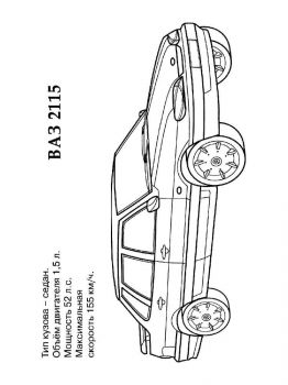Lada-coloring-pages-9