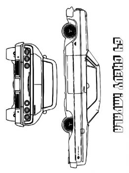 chevy-coloring-pages-5