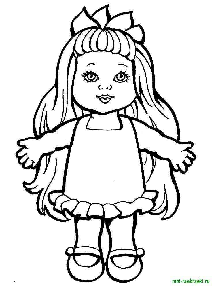 Dildoritt Einer Langhaarigen Puppe