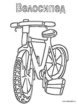 Bicycle-coloring-pages-25