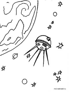 Space-coloring-pages-11