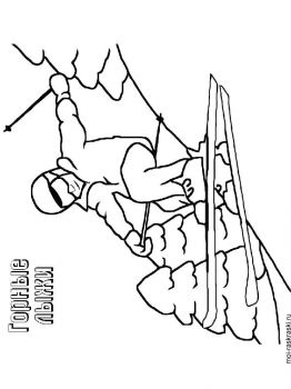 Sports-coloring-pages-47