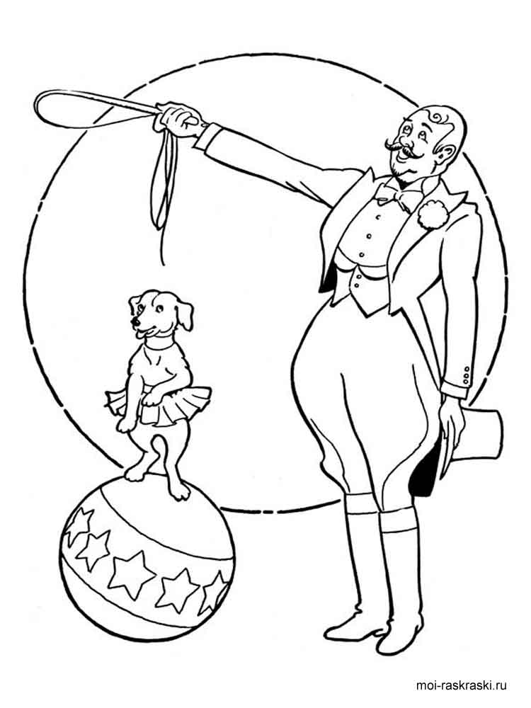 malvorlagen zirkus  ausmalbilder kostenlos zum ausdrucken