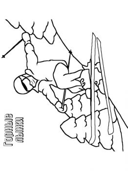 skiing-coloring-pages-13
