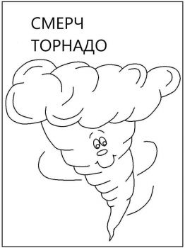 tornado-coloring-pages-9